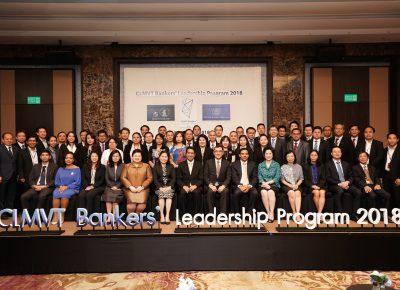 ຝຶກອົບຮົມຫຼັກ CLMVT Bankers' Leadership Program 2018