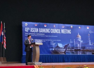 ASEAN BANKING COUNCIL MEETING SUCCESSFULLY HELD IN BRUNEI
