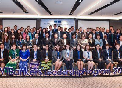 ຝຶກອົບຮົມຫຼັກ CLMVT Bankers' Leadership Program 2019